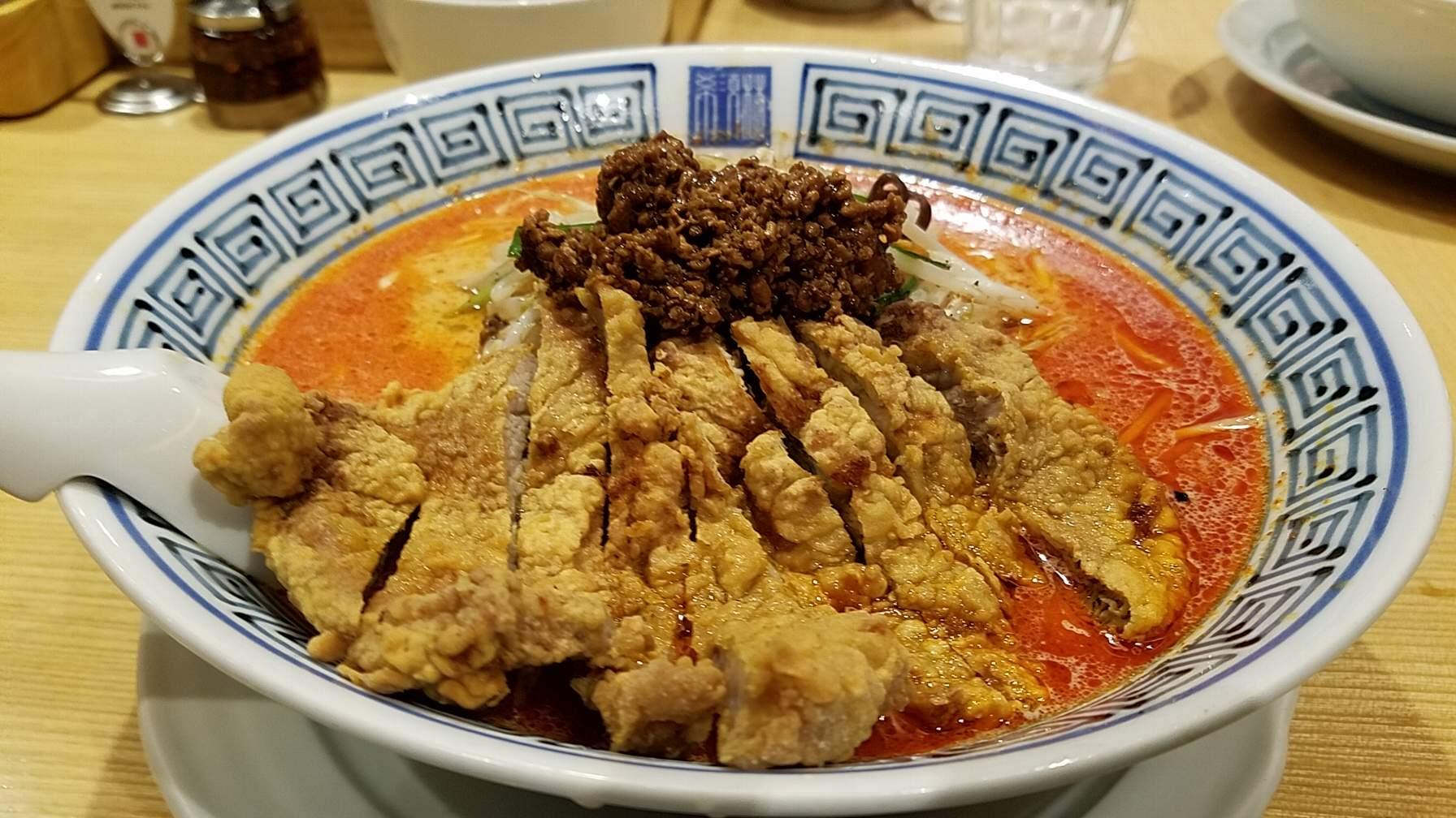 希須林の琲骨担々麺