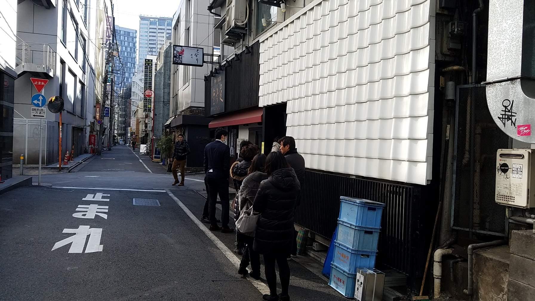 希須林担々麺屋赤坂店
